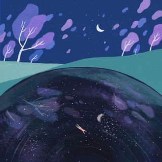 Piece Of Stars