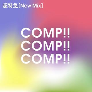 COMP!!COMP!!COMP!! (New Mix) (Comp Comp Comp New Mix)