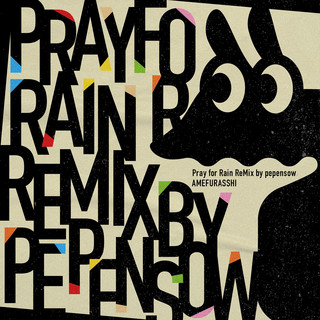 Pray for Rain ReMix by pepensow