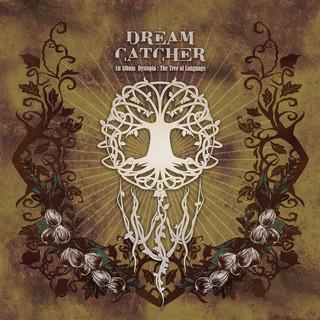 1st Album (Dystopia:The Tree Of Language)