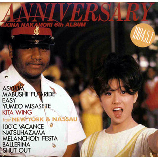 Anniversary (2012 Remaster)