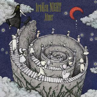 Broken Night / Hollow World