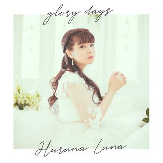 Glory Days (グローリーデイズ)