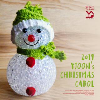 2019 YJOON\'s Christmas Carol (와이준의 크리스마스 캐롤) Part.8