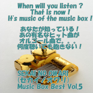 angel music box  SEKAI NO OWARI Music Box Best Vol.5 (Angel's Music Box Sekai No Owari Music Box Best Vol. 5)
