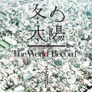 Fuyunotaiyo / The World Record