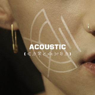 If You're Over Me (Acoustic)