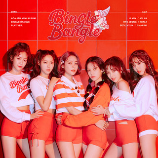 第五張迷你專輯 BINGLE BANGLE