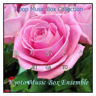 ありがとう(「ゲゲゲの女房」より)music box