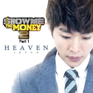 Show Me The Money 2 Part 1