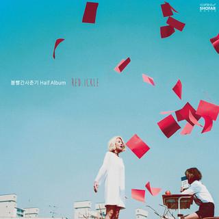 Half Album RED ICKLE