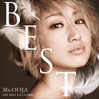 Ms.OOJA The Best Anatano Shudaika