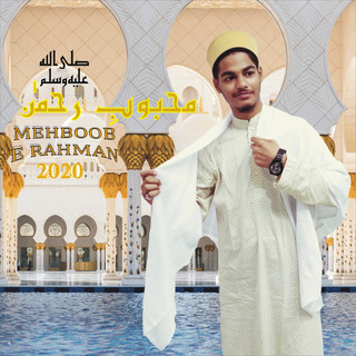 New Naat Mahboob Rahman
