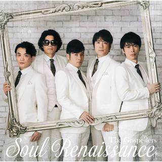 Soul Renaissance (ソウルルネッサンス)