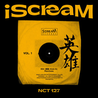 iScreaM Vol.1 : Kick It Remixes
