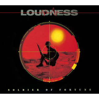 SOLDIER OF FORTUNE (30th ANNIVERSARY) (Audio Version)