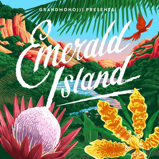 Emerald Island - EP