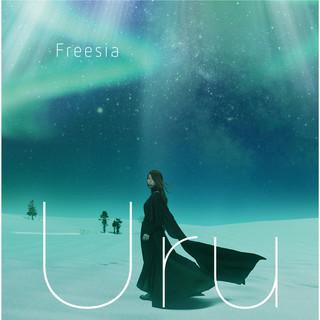 フリージア (Freesia)