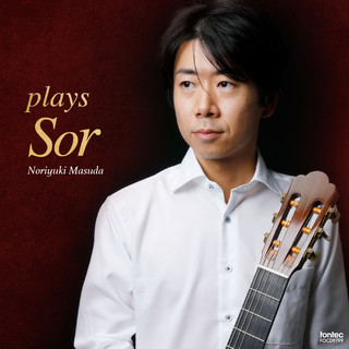 フェルナンド・ソル作品集 (Plays Sor)