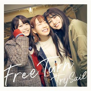 Free Turn (フリーターン)