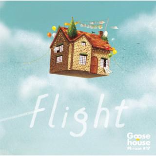 Flight (Complete Edition) (フライトコンプリートエディション)