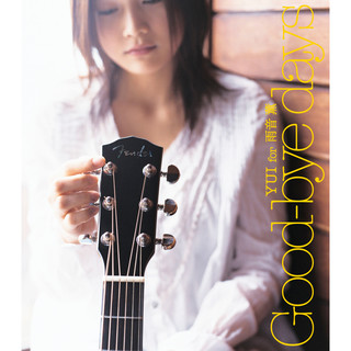 Good - Bye Days (グッバイデイズ)