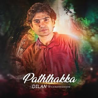 Paththakka