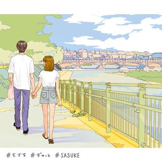 ぎゅっと。 (SASUKE Remix) (Gyutto (SASUKE Remix))