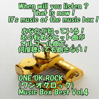 angel music box  ONE OK ROCK Music Box Best Vol.4 (Angel's Music Box One Ok Rock Music Box Best Vol. 4)