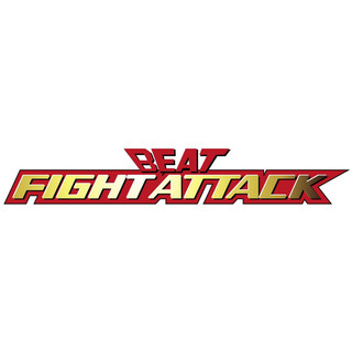 CENTRAL SPORTS Fight Attack Beat Vol. 16