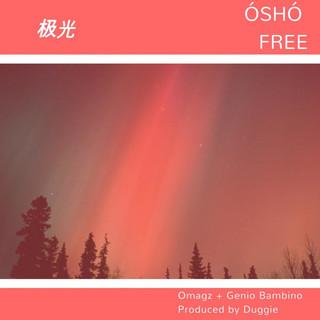 Óshó Free (Feat. Genio Bambino)