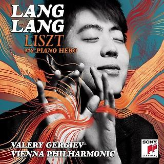 我的鋼琴英雄 - 李斯特鋼琴作品集 (Liszt - My Piano Hero)