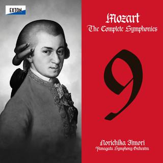 モーツァルト 交響曲全集 No. 9