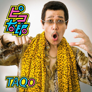 PPAP (Pen-Pineapple-Apple-Pen) Taqo Remix