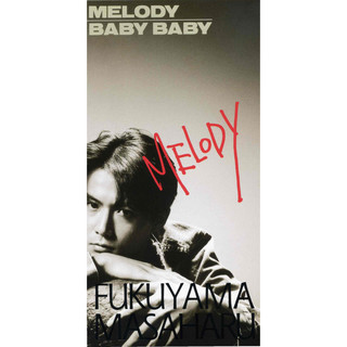 MELODY / BABY BABY