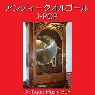 アンティークオルゴール作品集 J-POP VOL-6 (A Musical Box Rendition of J-Pop Vol-6)