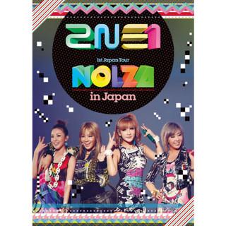 2NE1 1st Japan Tour \