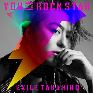 YOU are ROCK STAR