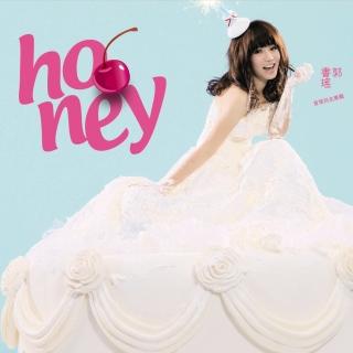 郭書瑤首張同名專輯 Honey (搶聽)