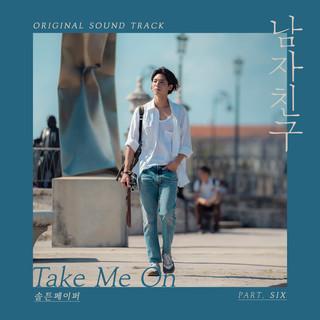 男朋友 Encounter (Original Television Soundtrack), Pt. 6
