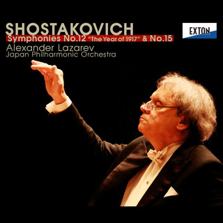 ショスタコーヴィチ:交響曲 第 12番「1917年」 & 第 15番 (Shostakovich: Symphony No. 12 ''The Year of 1917'' & No. 15)