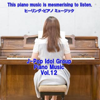angel piano J-Pop Idol Group  Piano Music Vol.12 (Angel Piano J-Pop Idol Group Piano Music Vol. 12)