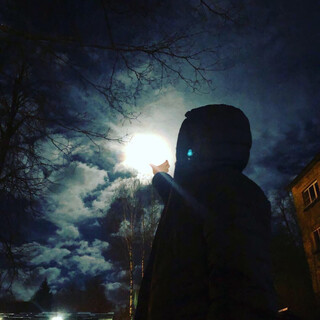Моя Луна