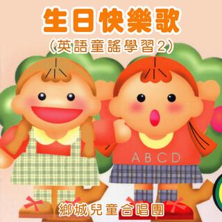 ABC英語童謠:啟蒙學習列車 (Learn English with Songs)