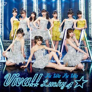Viva!! Lucky4☆