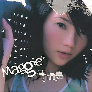 Maggie 傅珮嘉
