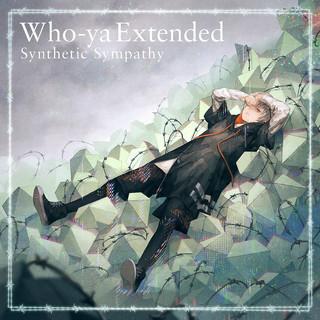Synthetic Sympathy (シンセティックシンパシー)
