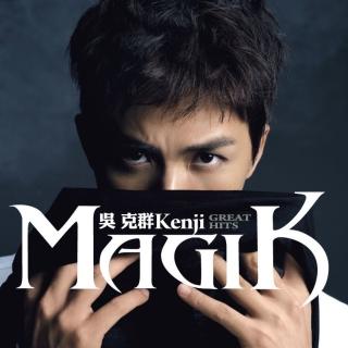 MagiK Great Hits  (新歌 + 精選)