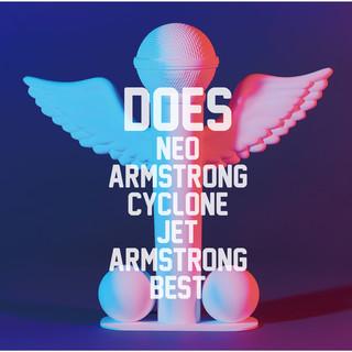Neo Armstrong Cyclone Jet Armstrong Best (ネオアームストロングサイクロンジェットアームストロングベスト)