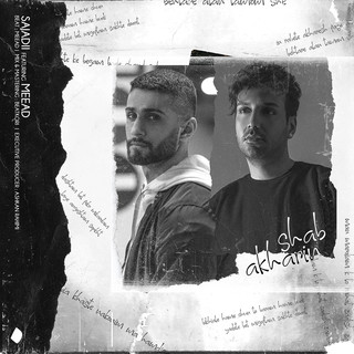 Akharin Shab (Feat. Meead)